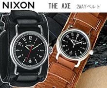 アックスNIXONニクソン腕時計