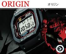 G-SHOCK Gショック 腕時計 オリジン
