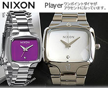 プレイヤーNIXONニクソン腕時計