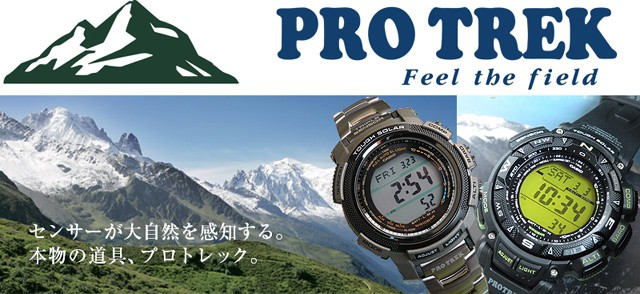 プロトレック PROTREK 腕時計