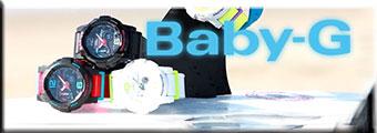 Baby-Gをお値打ち価格にて販売の腕時計専門店の時計屋イトウへ