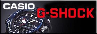 G-SHOCKをお値打ち価格にて販売の腕時計専門店の時計屋イトウへ