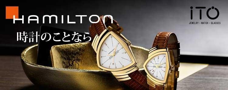 時計屋は腕時計専門店 G-SHOCKやHAMILTONウオッチをお値打ち価格にて販売