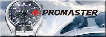 CITIZEN PROMASTERをお値打ち価格にて販売の腕時計専門店の時計屋イトウへ