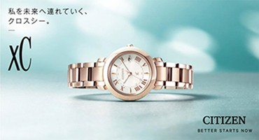 CITIZEN XCクロスシー腕時計専門店の時計屋イトウへ