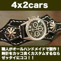 4×2cars