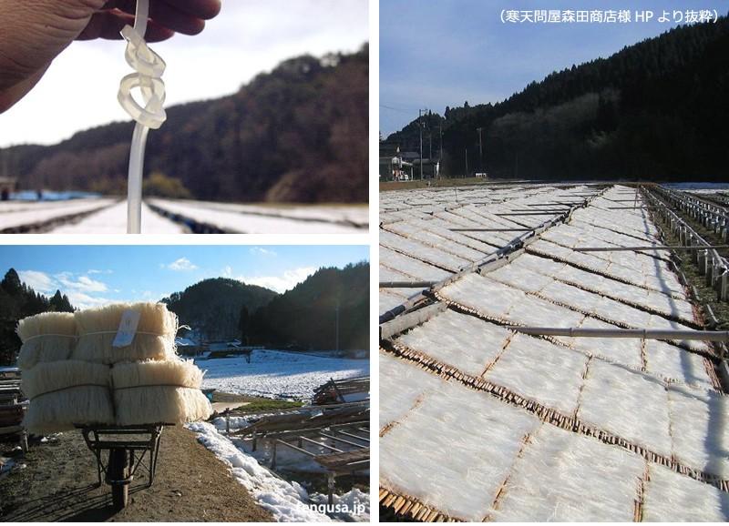 糸寒天の製造 岐阜県