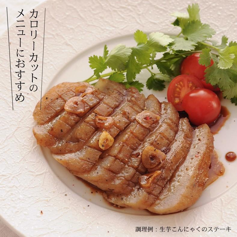 調理例 蒟蒻ステーキ