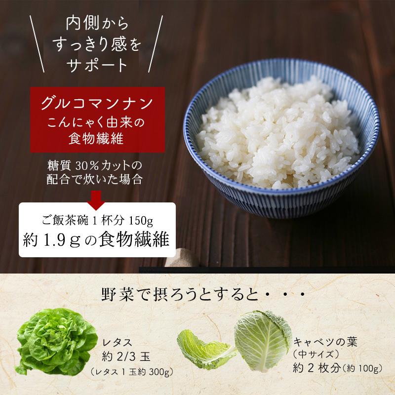 グルコマンナン 食物繊維
