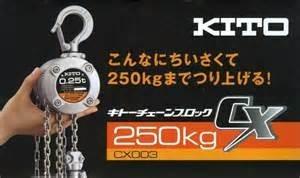 cx005