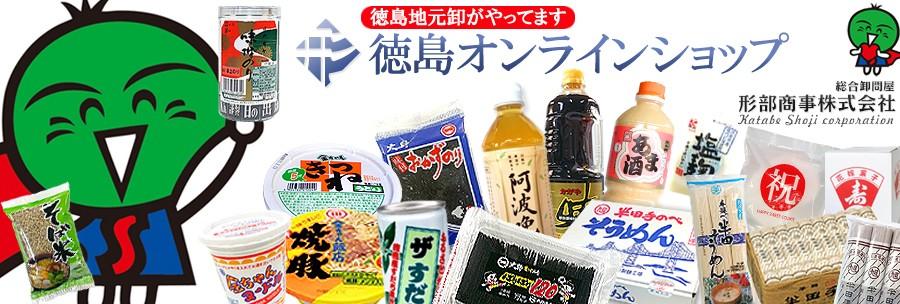 主に徳島メーカーの製品を売ってます