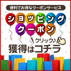 もっとおはなしダッキー バニラで使える200円OFFクーポンです。