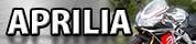 アプリリア(Aprilia)