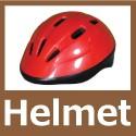 安全、安心ヘルメット