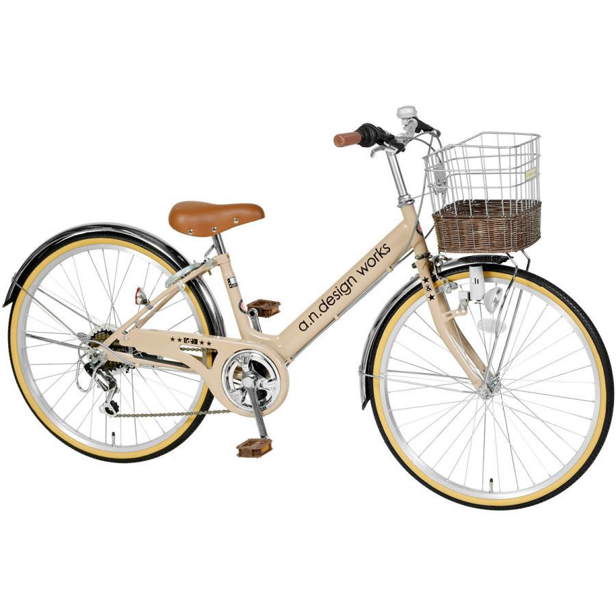 子供用 自転車 22インチ 本体 小学生 男の子 女の子 変速 125~145cm 6歳 7歳 8歳 9歳 10歳 11歳 お客様組立 アウトレット a.n.design works V226|tokyo-depo|11