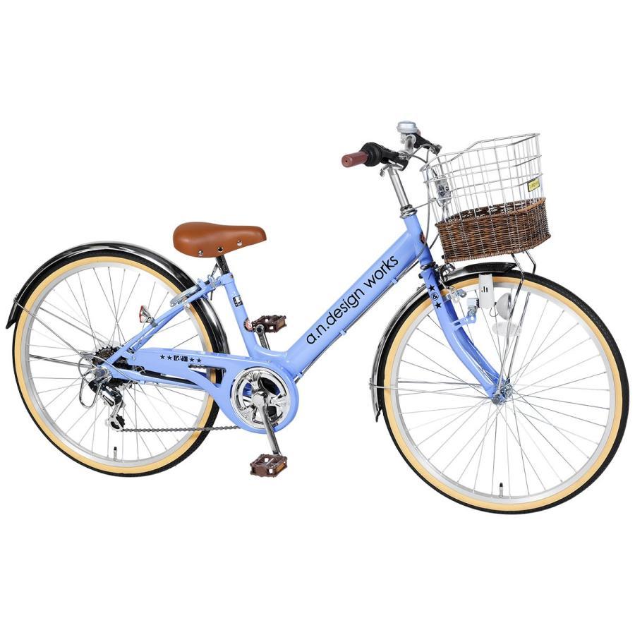 子供用 自転車 22インチ 本体 小学生 男の子 女の子 変速 125~145cm 6歳 7歳 8歳 9歳 10歳 11歳 お客様組立 アウトレット a.n.design works V226|tokyo-depo|10