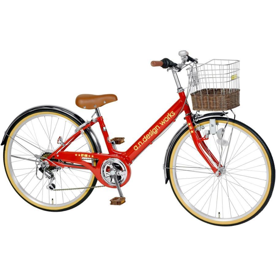 子供用 自転車 22インチ 本体 小学生 男の子 女の子 変速 125~145cm 6歳 7歳 8歳 9歳 10歳 11歳 お客様組立 アウトレット a.n.design works V226|tokyo-depo|08