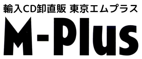 輸入CD卸直販 東京エムプラス ロゴ