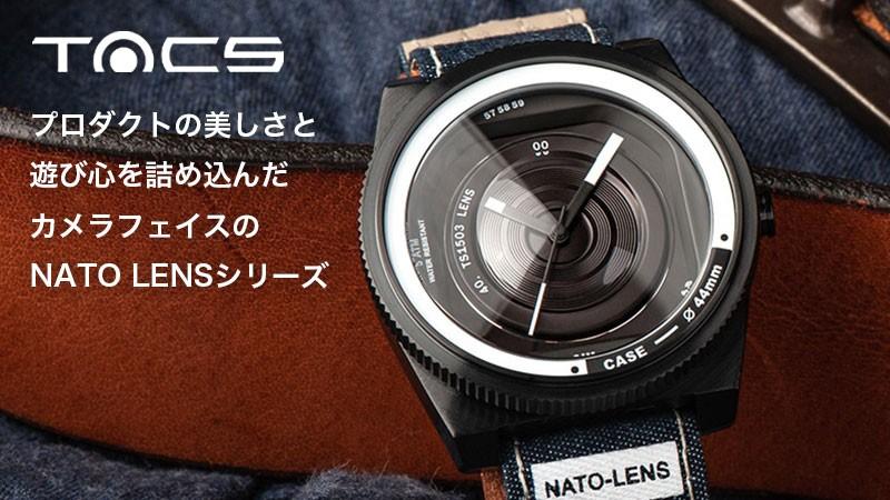 TACS TS1503D