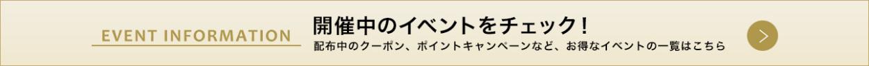 東京ワインガーデンyahoo店