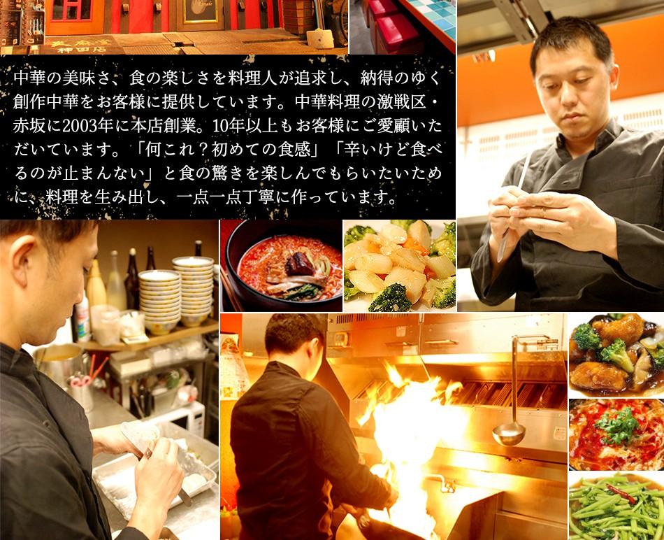 東京炎麻堂 ぎょうざ鍋セット ホルモン醤油ベース 5〜6人前