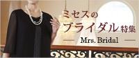 0a5f638b3229d 東京ソワール Yahoo!店 - Yahoo!ショッピング