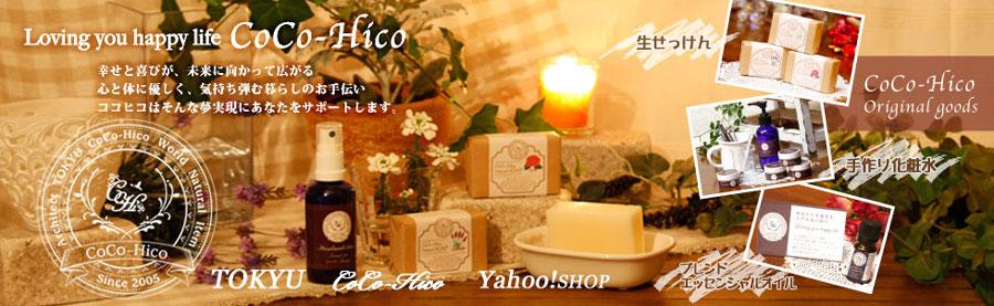 TOKYU CoCo-Hico Yahoo!SHOP