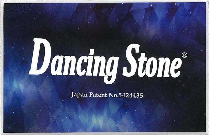 ダンシングストーン