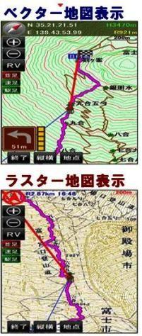 山なびG16-5