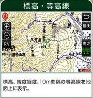 山なび G16-5