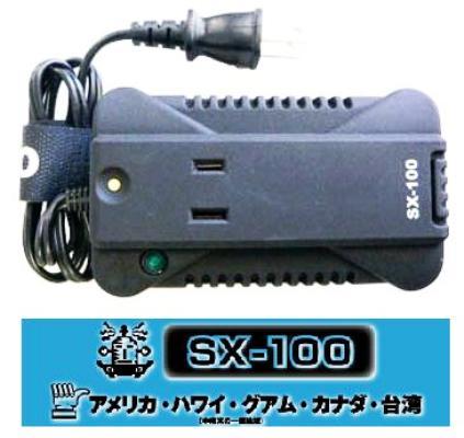海外旅行用変圧器 アメリカ,ハワイ,台湾など110V,120V地域対応100W ...