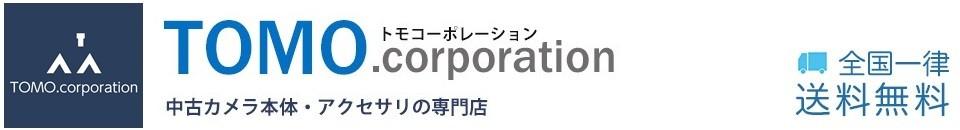 TOMO.corporation