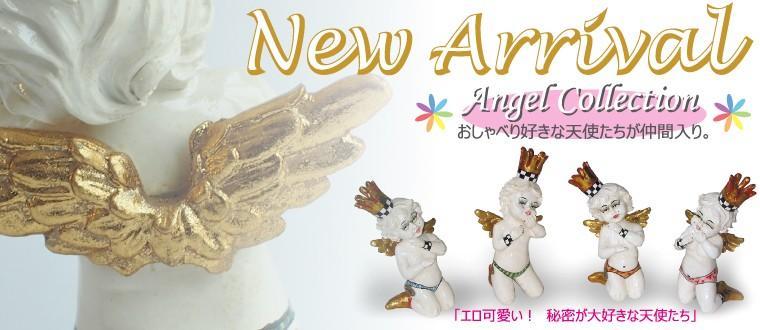 「Angel Collection」の「エロ可愛い!秘密
