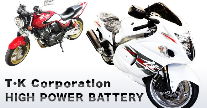 T・K Corporation HIGH POWER BATTERY