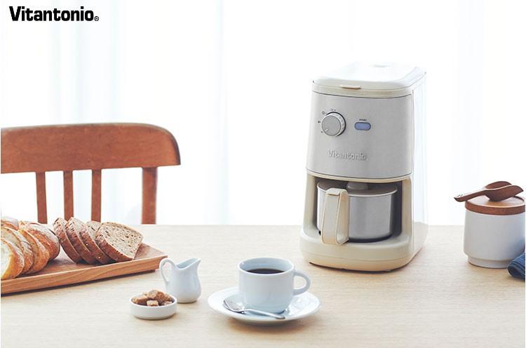 Vitantonio(ビタントニオ)全自動コーヒーメーカーVCD-200