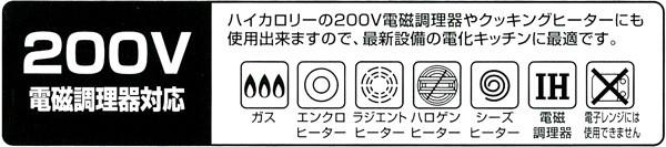 タカヒロ【ih対応】コーヒードリップポット【雫】