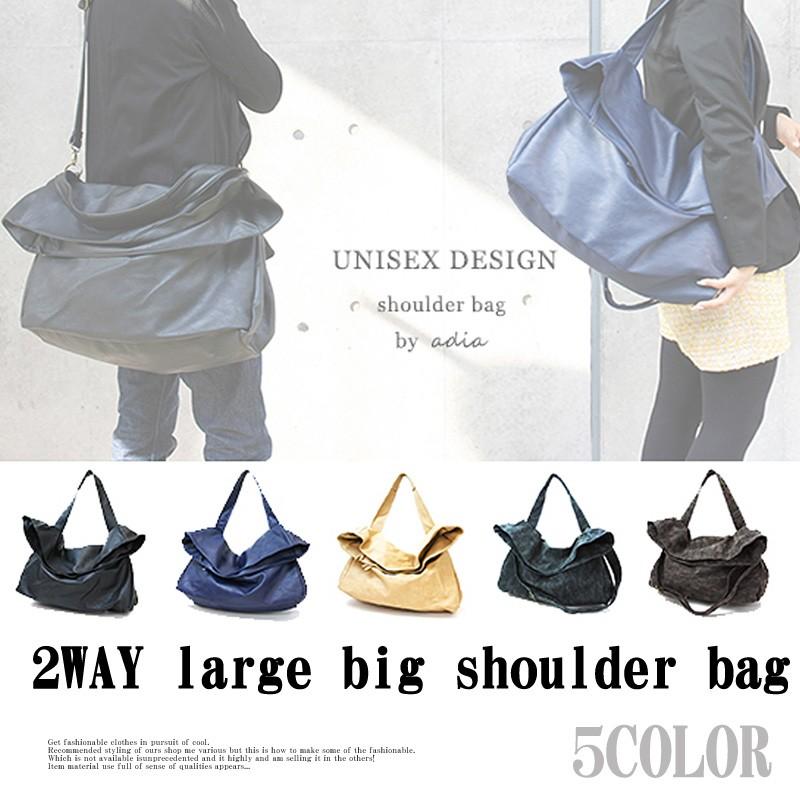 あすつく,メンズ,メンズファッション,メンズカジュアル,バッグ,小物,通販,トートバッグ,ボストンバッグ,ショルダーバッグ,メッセンジャーバッグ,鞄,カバン,N-40