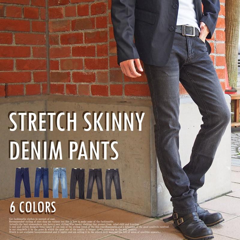 メンズ,メンズファッション,通販,スーパー,ストレッチ,タイト,スリム,スキニーパ ンツ,YKKファスナー,デニムパンツ,ジーンズ