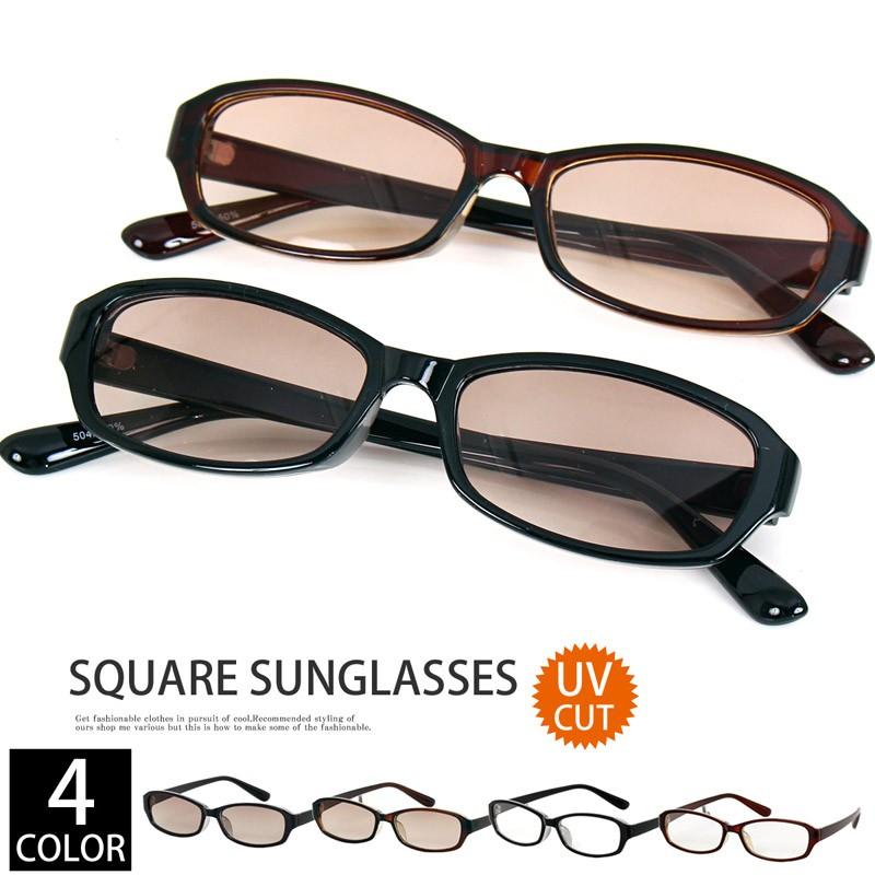 メンズ,メンズファッション,メンズカジュアル,サングラス,通販,伊達メガネ,眼鏡,黒ぶち眼鏡,メガネ,眼鏡,ファッション小物,おしゃれ,UVカット,紫外線対策