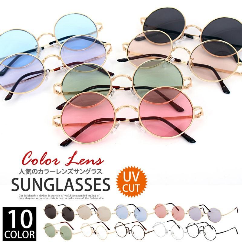 メンズ,メンズファッション,メンズカジュアル,サングラス,カラーレンズ,ラウンド型,ライトスモーク,通販,伊達メガネ,眼鏡,黒ぶち眼鏡,メガネ,丸眼鏡,ファッション小物,おしゃれ,UVカット,紫外線対策