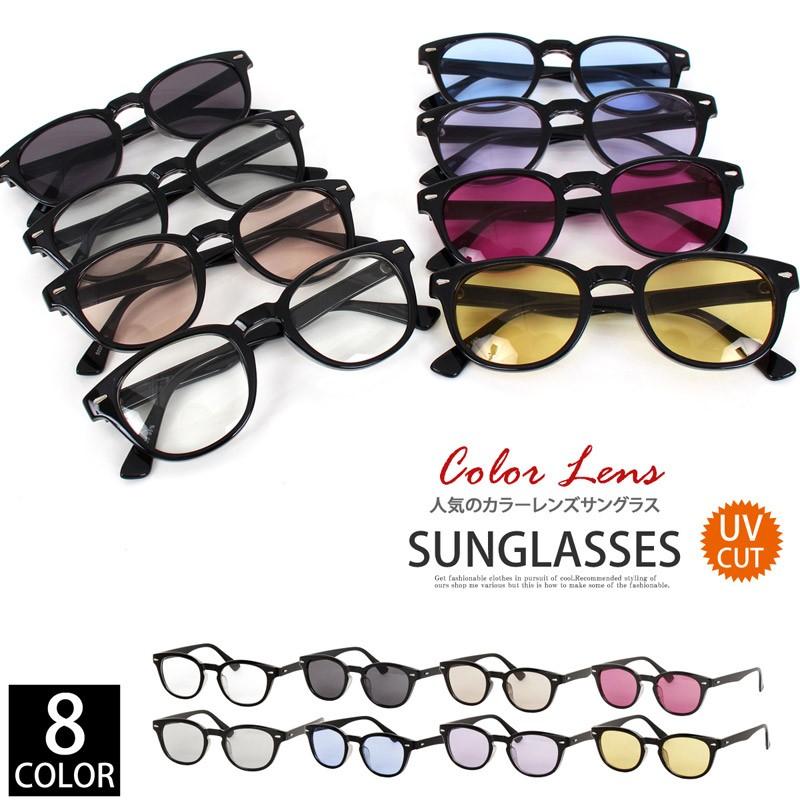 メンズ,メンズファッション,メンズカジュアル,サングラス,カラーレンズ,ウェリントン,ライトスモーク,通販,伊達メガネ,眼鏡,黒ぶち眼鏡,メガネ,眼鏡,ファッション小物,おしゃれ,UVカット,紫外線対策