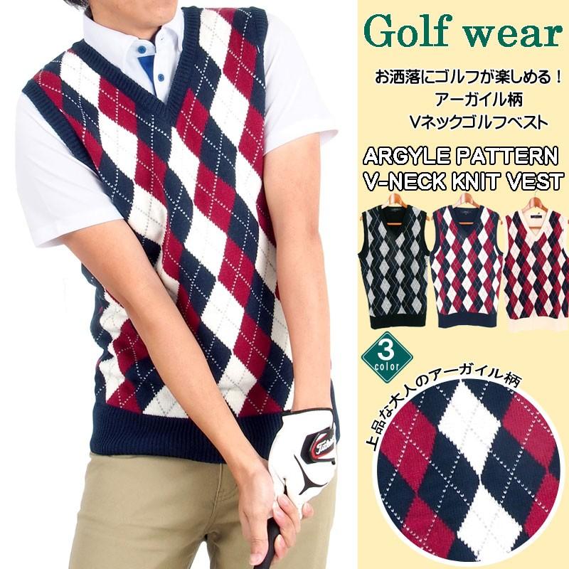 310c742e233c1e ゴルフウェア メンズ ニットベスト セーター アーガイル柄 チェック柄 ...