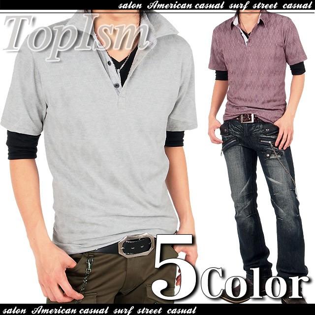 あすつく,メンズ,メンズファッション,メンズカジュアル,通販,キレカジ,2点セット,レイヤード,アンサンブル,アーガイル,半袖,ポロシャツ,7分袖Tシャツ,トップス,新作,162-651