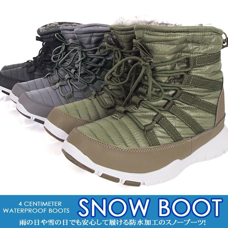 あすつく,メンズ,メンズファッション,メンズカジュアル,通販,ブーツ,ワークブーツ,レースアップ,4センチ防水加工,防寒ブーツ,軽量,ファー付,スノーブーツ,靴,新作,BR7372