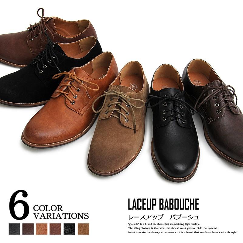 あすつく,メンズ,メンズファッション,メンズカジュアル,通販,オックスフォードシューズ,バブーシュ,レースアップ,ローカット,プレーントゥ,メンズ靴,紳士靴,短靴,GLBT-132