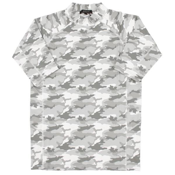 メンズラッシュガード メンズ水着 UVカット 9分袖 半袖 長袖 Tシャツ 4WAYストレッチ素材 無地 カモフラ迷彩柄 オルテガ柄 ボタニカル柄 吸水速乾 水陸両用 topism 31