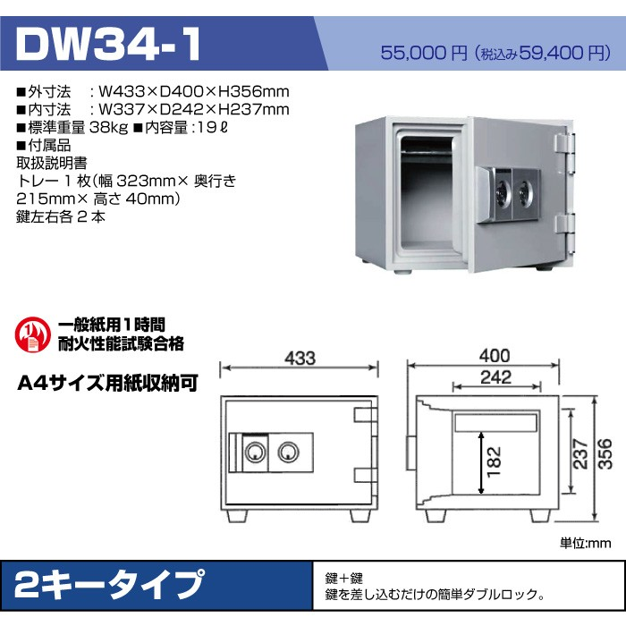D34-1