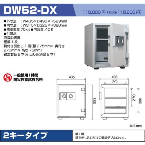DW52-DX