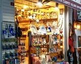 Alaturka イスタンブール店