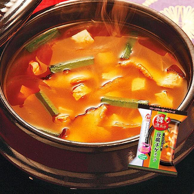 豆腐チゲスープ、調理イメージ